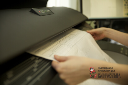 Какая печать принтера лучше