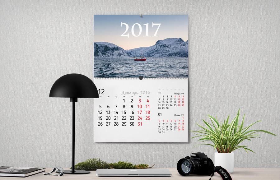 печать настенных календарей цена