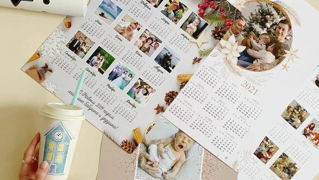 Печать календарей А3