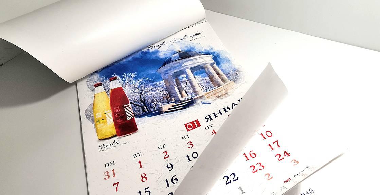 Печать календаря А2