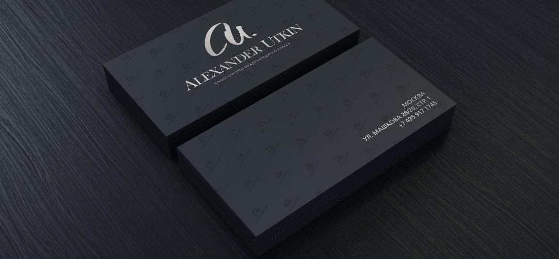 Печать черных визиток