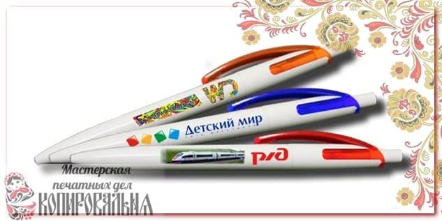 Портфолио: печать на ручках