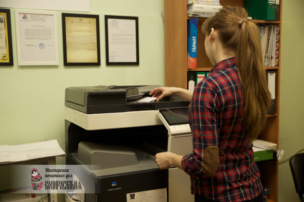 Как распечатать документ из Интернета