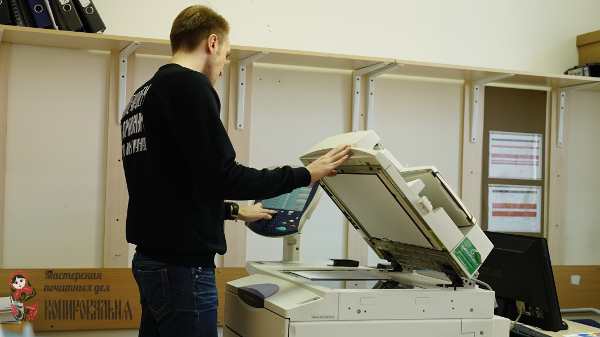 двустороннее сканирование документов