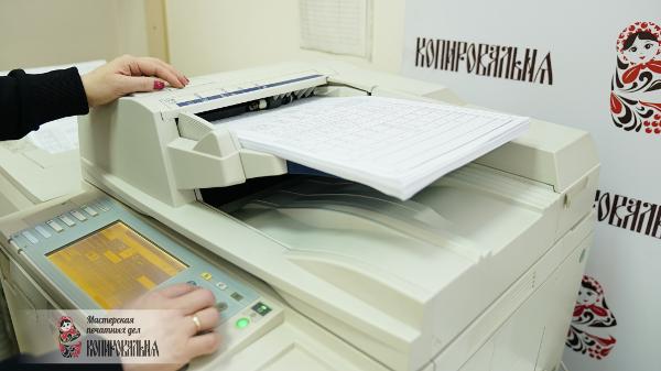 Двухстороннее сканирование документов