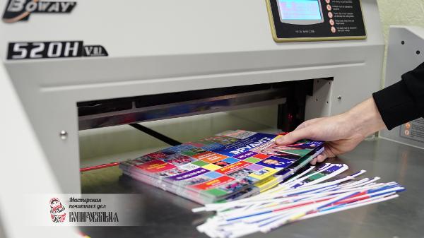 услуги двусторонней печати
