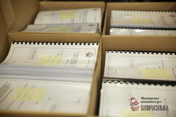 Договор на ксерокопирование документов