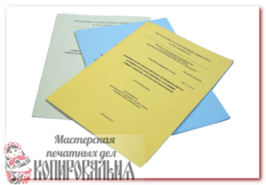 Печать авторефератов