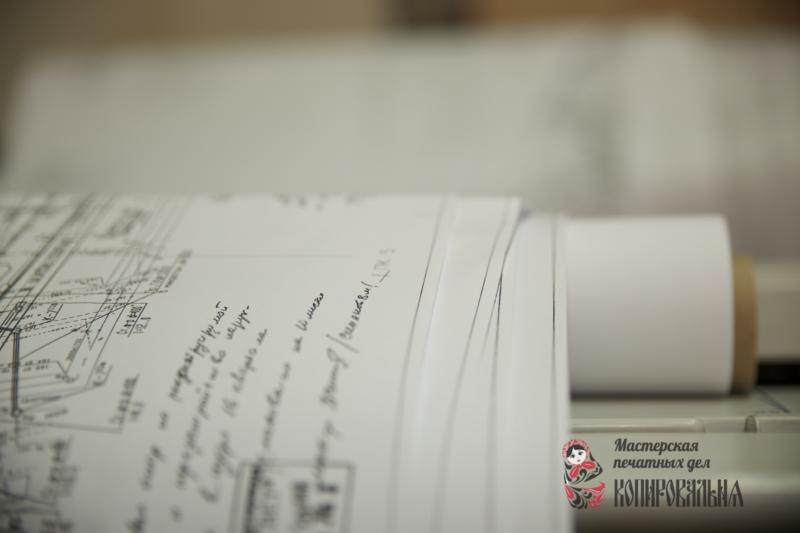 распечатать документ в формате А3