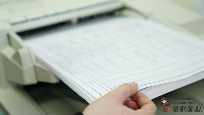 печать документов в формате А3