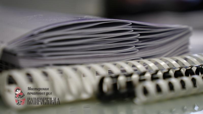 печать документа А3