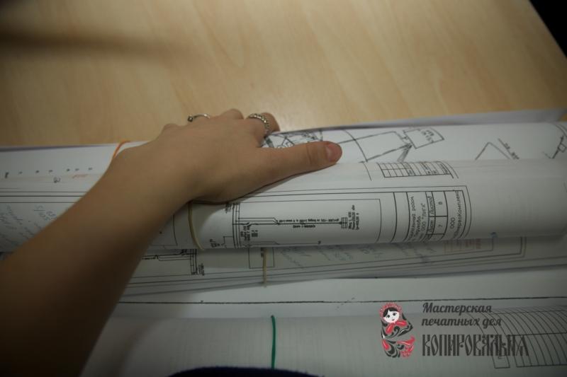 Печать документа ПДФ