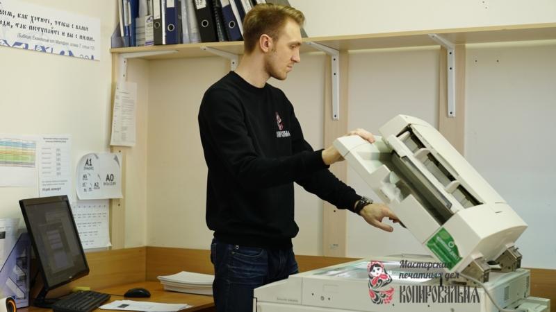 услуги потокового сканирования
