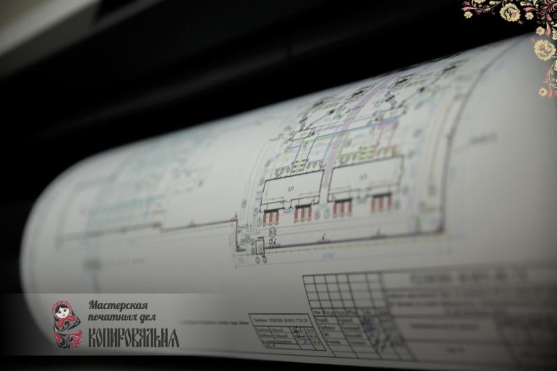 печать чертежей из «Автокада»