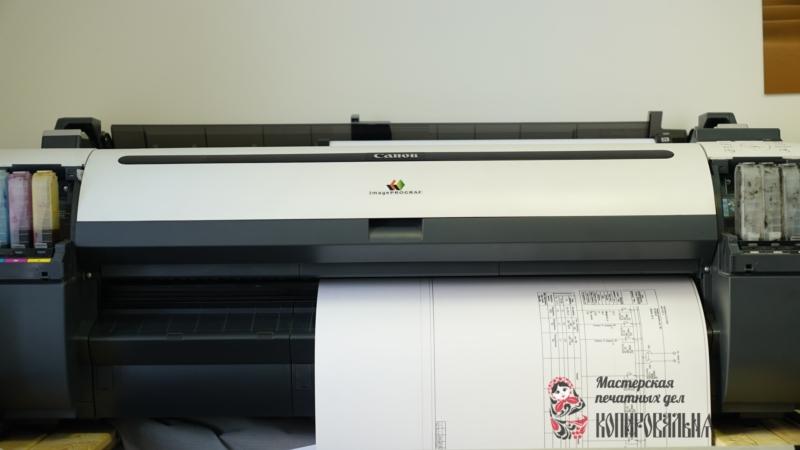 печать чертежей из AutoCAD