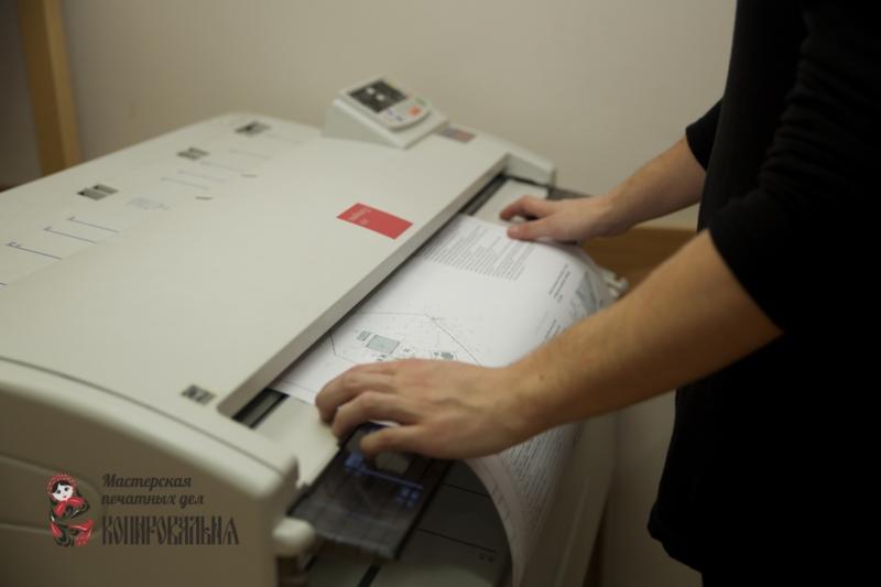сканировать документ в ПДФ