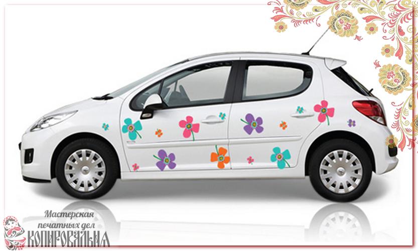 Портфолио: печать наклеек на автомобиль