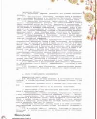 Копирование документов - портфолио