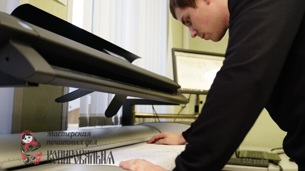 Профессиональное сканирование документов