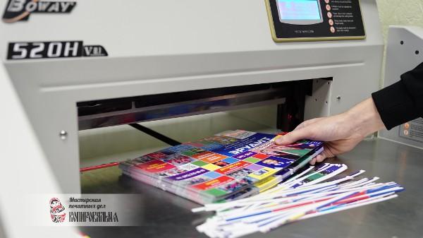 Двусторонняя печать документов