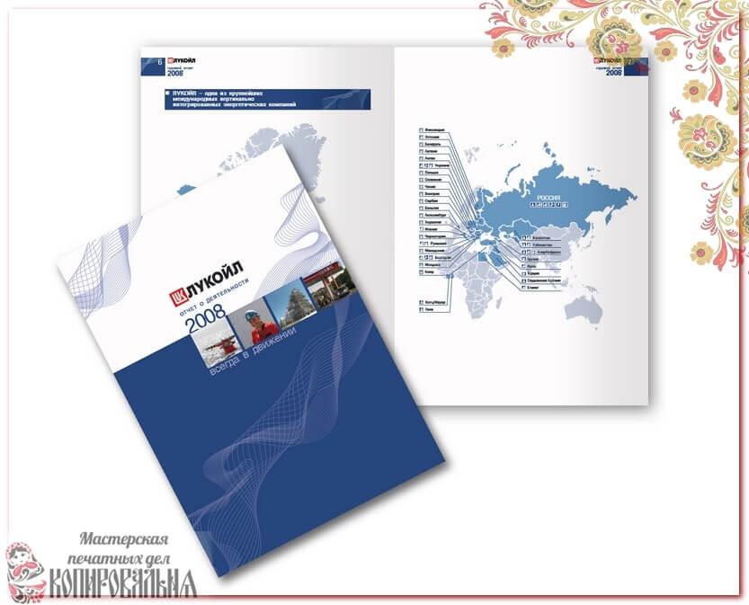 Портфолио: печать годовых отчетов
