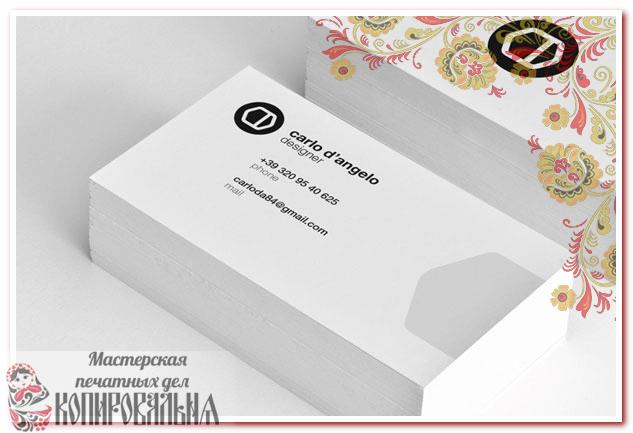 Сколько стоит печать визиток в Москве