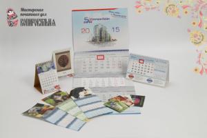 Печать календарей с логотипом на заказ