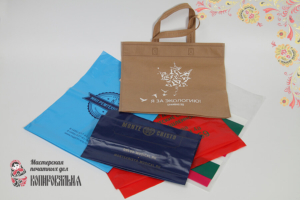 Пакеты полиэтиленовые с логотипом на заказ
