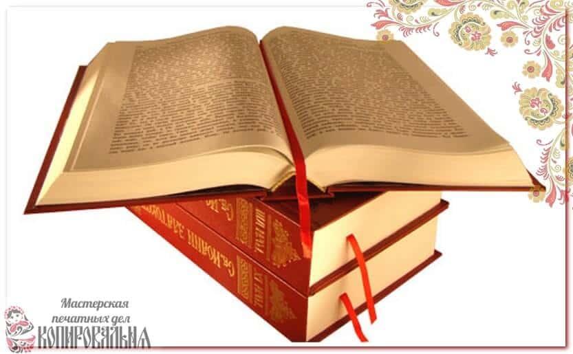 Книги - портфолио