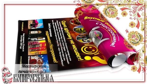 Плакаты - портфолио
