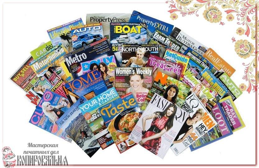 Журналы - портфолио