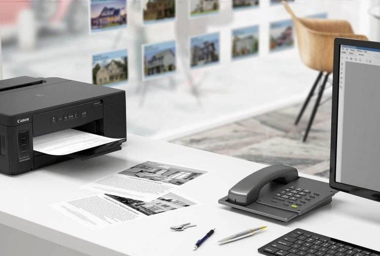 Где распечатать документы с почты