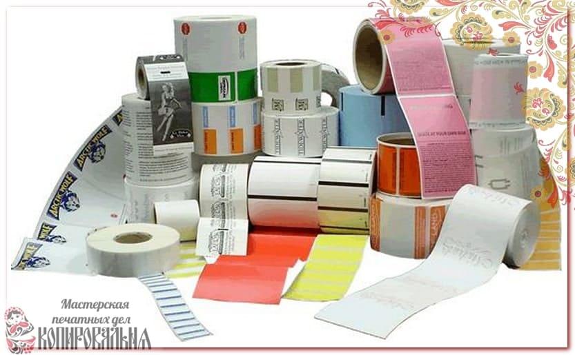 Портфолио: печать самоклеящихся этикеток