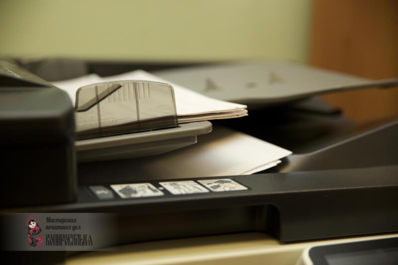 Сканирование текстовых документов