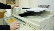 Как сделать печать на принтере?