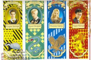 Изготовление и печать оригинальных закладок